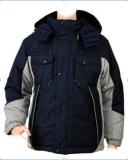 Куртка подростковая утепленная